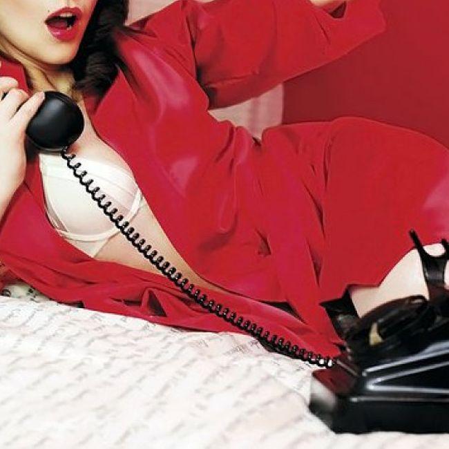 samie-deshevie-uslugi-seks-po-telefonu-moskva