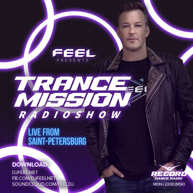 DJ FEEL - Trancemission incl Alexander Komarov Guest Mix (07-12-2020) #1026