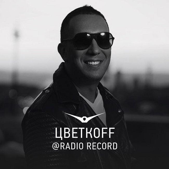 DJ Цветкоff @ Record Club #559 (05-04-2020)