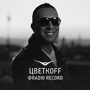 DJ Цветкоff @ Record Club #534 (15-09-2019)