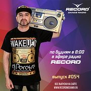 DJ Peretse - Record WakeUp Mix Podcast #054 (12-10-2018)