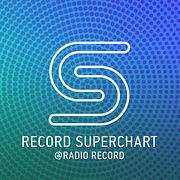 Record Superchart @ Radio Record #601 (24-08-2019)
