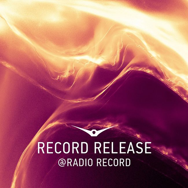 Record Release #061 (17-01-2020)