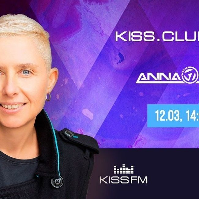 KISS.CLUB.MIX 12.03.2020