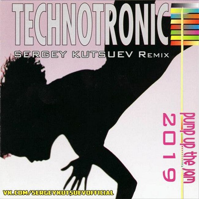 Technotronic - Pump Up The Jam 2019 (Sergey Kutsuev Remix)