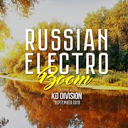 KD Division @ Russian Electro Boom (September 2018)