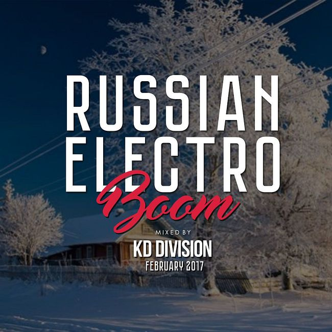 KD Division @ Russian Electro Boom (February 2018)
