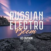 KD Division @ Russian Electro Boom (July 2018)