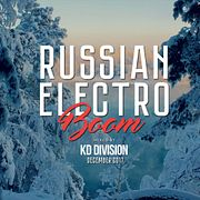 KD Division @ Russian Electro Boom (December 2017)