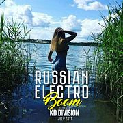 KD Division @ Russian Electro Boom (July 2017)