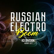 KD Division @ Russian Electro Boom (August 2017)