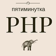 Выпуск №19 - PHP Annotated Monthly (March 2016)