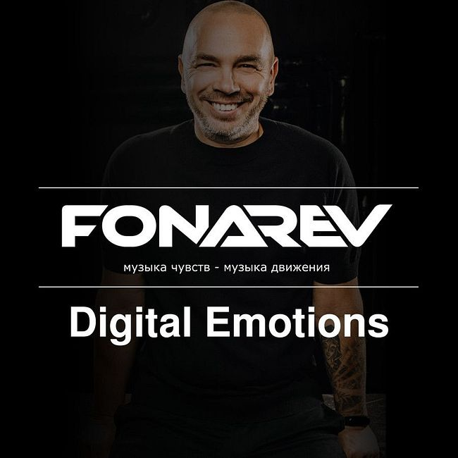 Fonarev - Digital Emotions #594