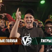 VERSUS: FRESH BLOOD 4 (Династ / Palmdropov / Пиэм VS Браги / Vityabovee / Paragrin) Финал