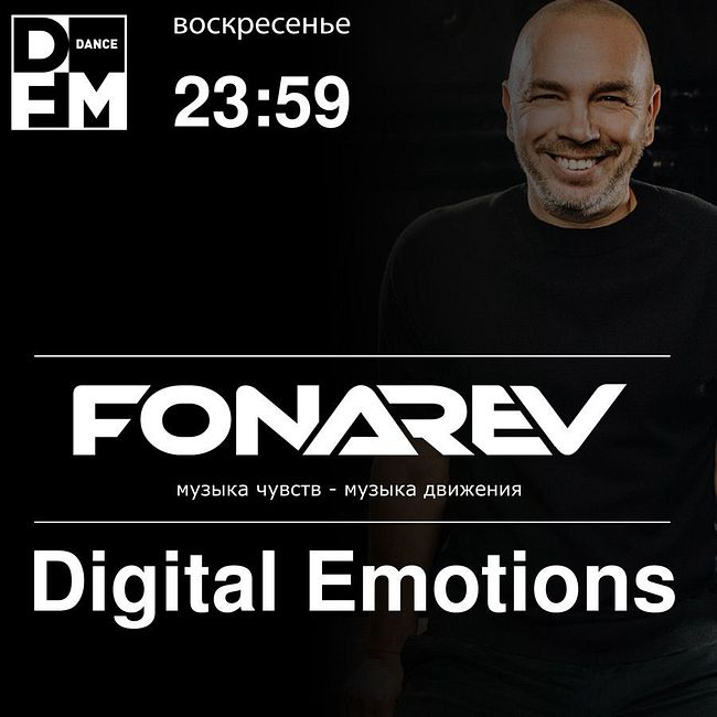 Fonarev - Digital Emotions #579