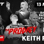 Bassland Show @ DFM (13.03.2019) - Best of The Prodigy. Keith Flint ????????