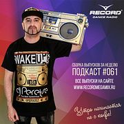 DJ Peretse - Record WakeUp Mix Podcast #061 (30-11-2018)