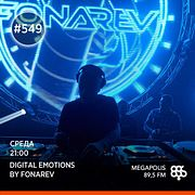 Fonarev - Digital Emotions #549