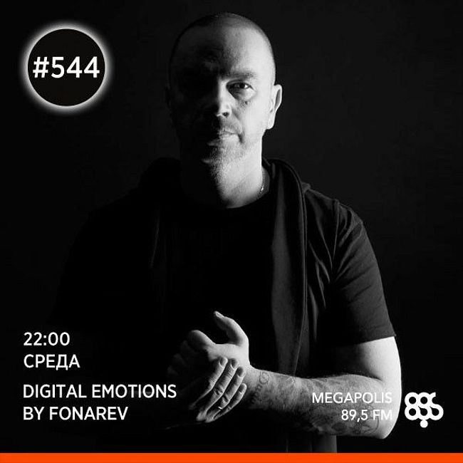 Fonarev - Digital Emotions #544