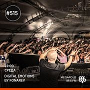 Fonarev - Digital Emotions # 515