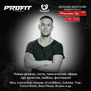 Bassland Show @ Pioneer DJ TV (05.06.2019) - Новые Drum&Bass релизы! Mainstream, Neurofunk, Deep, Liquid Funk