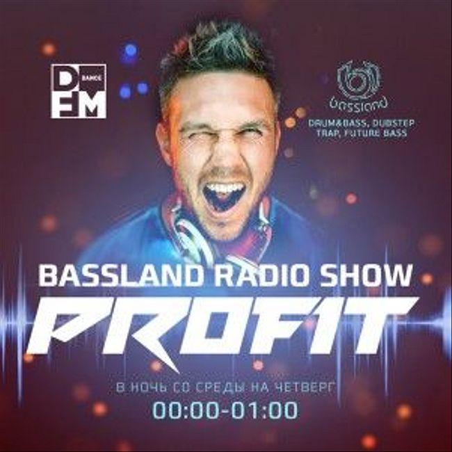 Bassland Show @ DFM (29.08.2018) - Новые Drum&Bass треки. Maistream, Neurofunk, Liquid Funk, Deep...