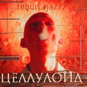 5. Tequilajazzz «Целлулоид» (1998)