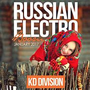 KD Division @ Russian Electro Boom (January 2017)