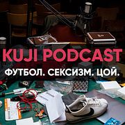 KuJi Podcast #5: Артур Чапарян.