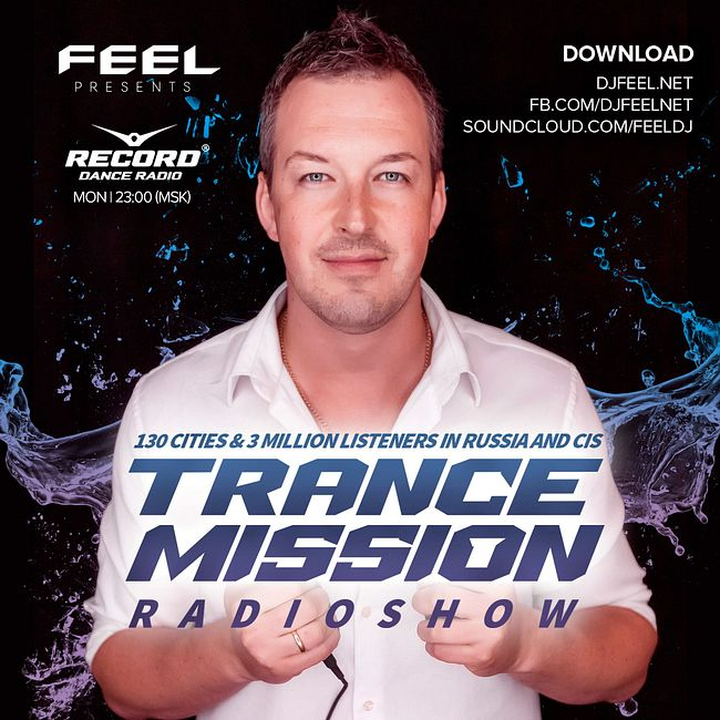DJ Feel - TranceMission (02-04-2018)