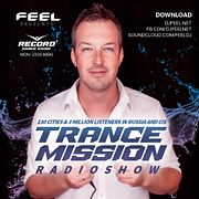 DJ Feel - TranceMission (25-06-2018)