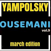 HOUSEMANIA vol.9