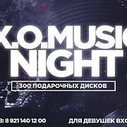 D' Luxe - XO Music Night (Mix)
