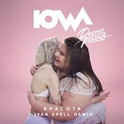 IOWA - Красота (Ivan Spell Radio Mix)
