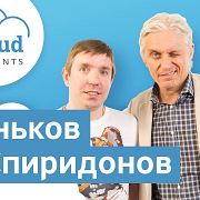 Бизнес-секреты 3.0: Олег Тиньков и Дмитрий Спиридонов, CEO CloudPayments