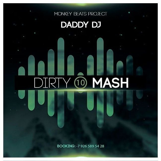 Herobust vs Corti & LaMedica & Andry J - Dirt Heater Tea (DADDY DJ Mashup)