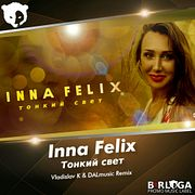 Inna Felix - Тонкий свет (Vladislav K & DALmusic Radio Mix)