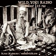 Wild Yogi Radio podcast 15 rus (15)