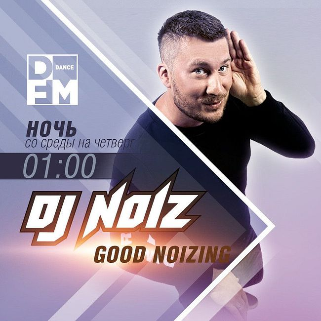 DJ NOIZ на DFM 24/04/2019 GOOD NOIZING #275