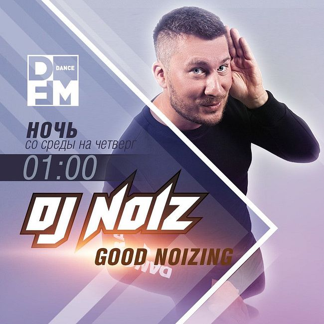 DJ NOIZ на DFM 20/03/2019 GOOD NOIZING #270