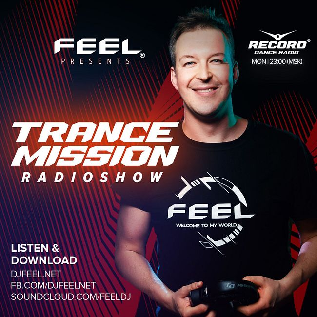 DJ Feel - TranceMission [Guest Mix by NyTiGen] (17-12-2019)