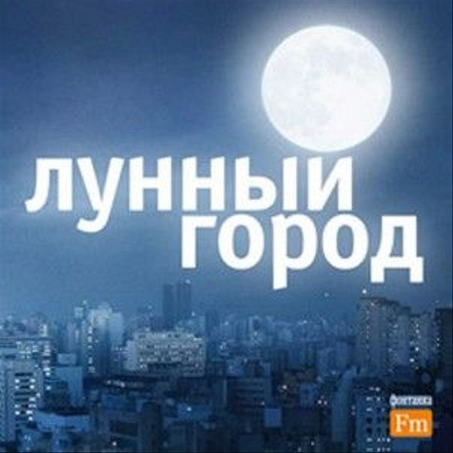 Mouse on Mars, Nitin Sawhney и расслабляющий Deuter (025)