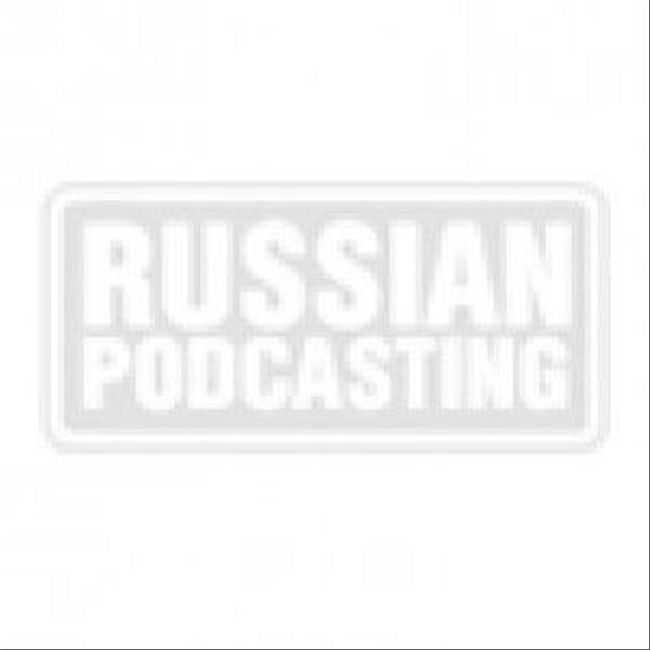 BIG RIGA PODCAST 2.0
