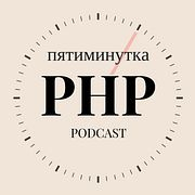 Выпуск №29 - Bitbucket Pipelines