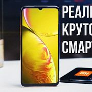 ЭТОТ СМАРТФОН ЖАХНУЛ REDMI NOTE 7 ???? XIAOMI НЕ ЛУЧШИЙ