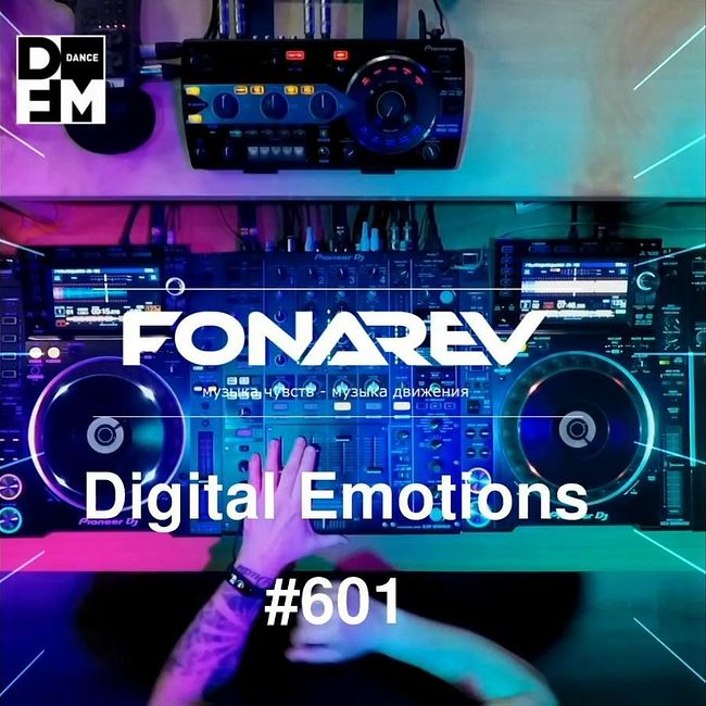 Fonarev - Digital Emotions #601