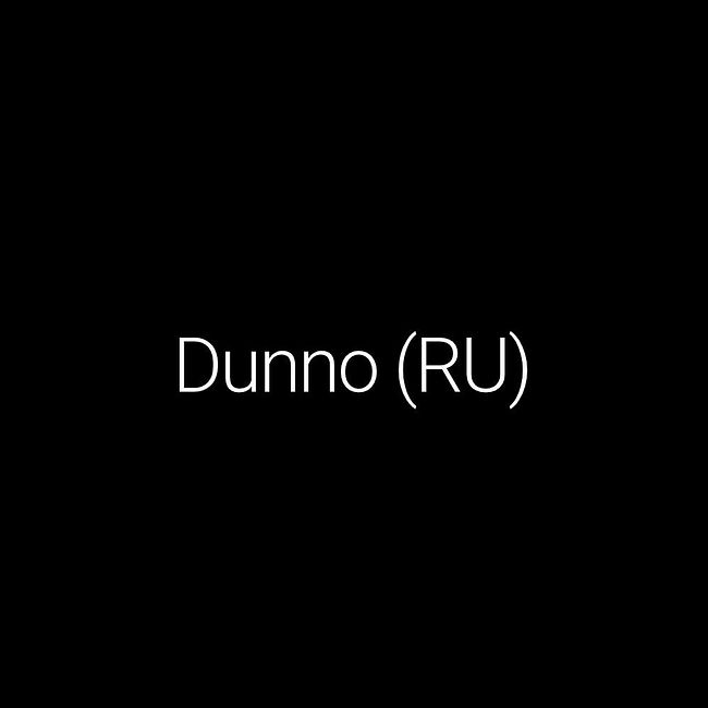 Episode #57: Dunno (RU)