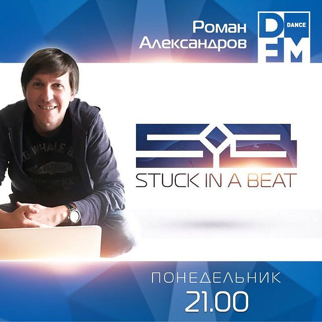 DFM Roman Alexandrov - Stuck In A Beat #296 (10/09/2018)