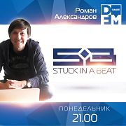 DFM Roman Alexandrov - Stuck In A Beat #296 (24/09/2018)