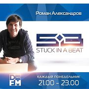 DFM Roman Alexandrov - Stuck In A Beat #291 (20/08/2018)